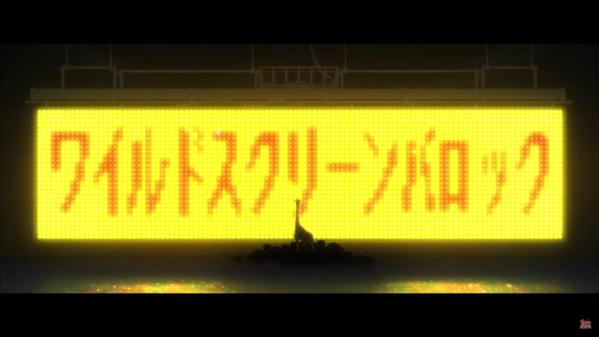 f:id:yoko-sen:20210621004915p:plain