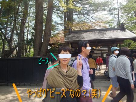 f:id:yoko0081jun:20140504094826j:image