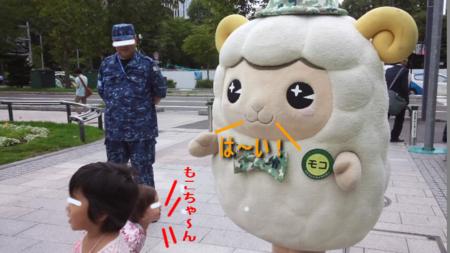 f:id:yoko0081jun:20140825154622j:image