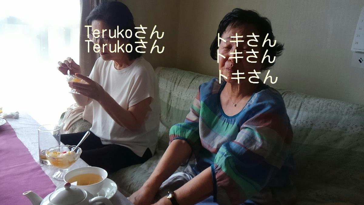 f:id:yoko0081jun:20190715234408j:plain