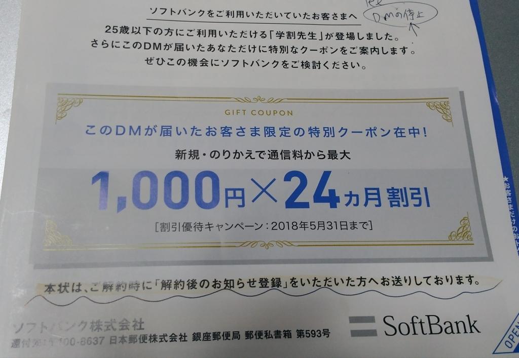 f:id:yoko454:20180422185343j:plain