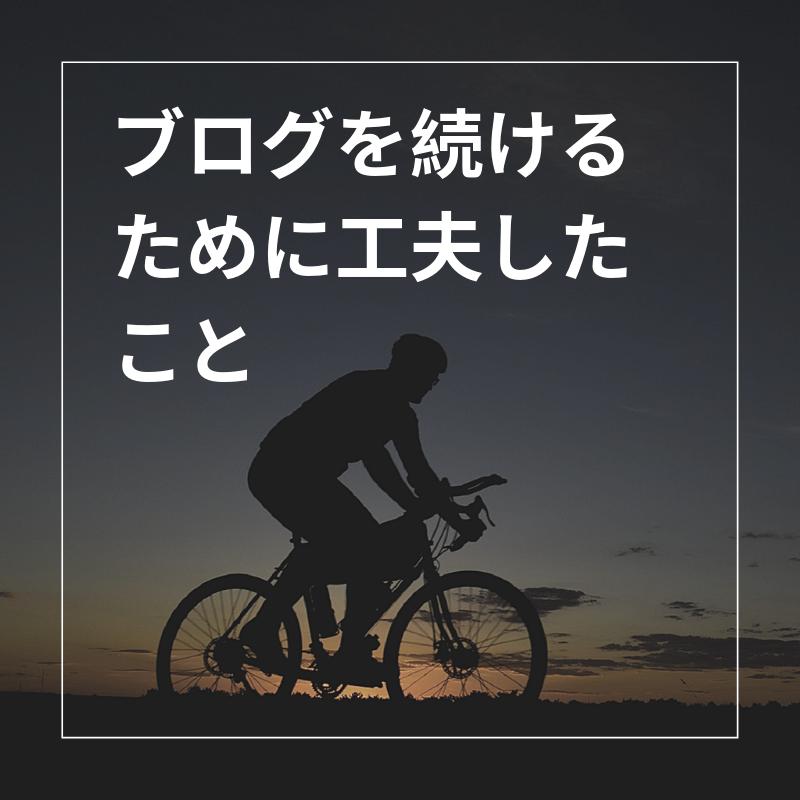 f:id:yoko4725y:20190428202731p:plain
