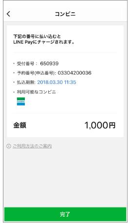 f:id:yoko500:20180703212341p:plain