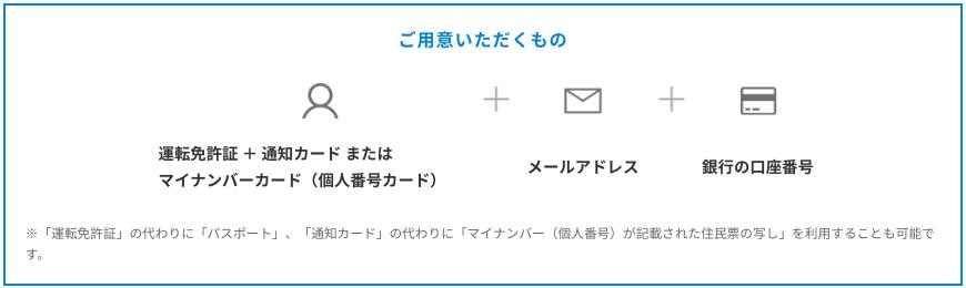 f:id:yoko500:20180721151942p:plain