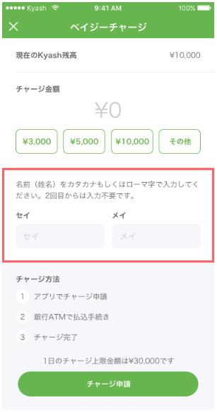 f:id:yoko500:20180807201316p:plain
