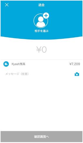 f:id:yoko500:20180807210335p:plain