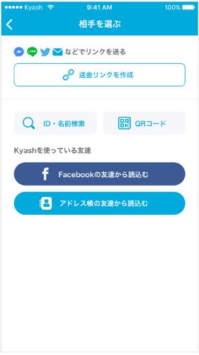 f:id:yoko500:20180807210922p:plain