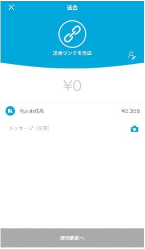 f:id:yoko500:20180807212226p:plain