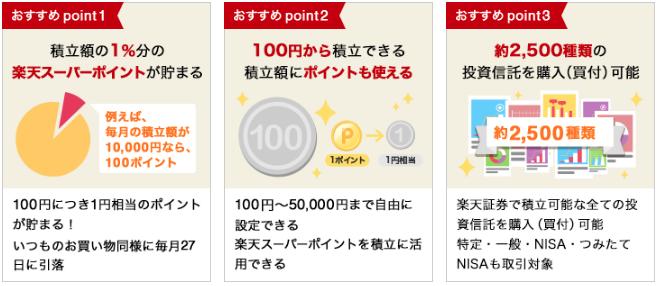 f:id:yoko500:20181102224615p:plain