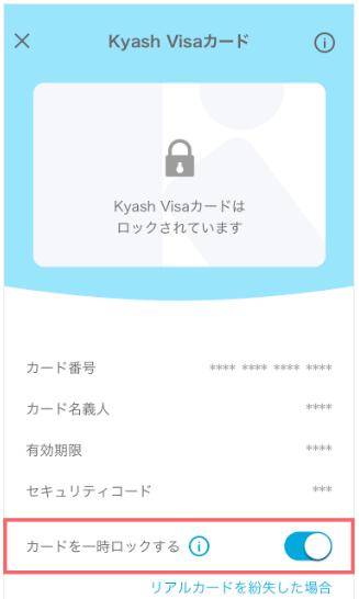 f:id:yoko500:20181106223642p:plain