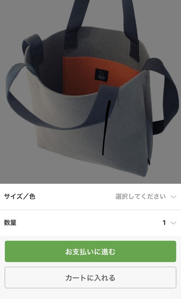 f:id:yoko500:20181112221610j:plain