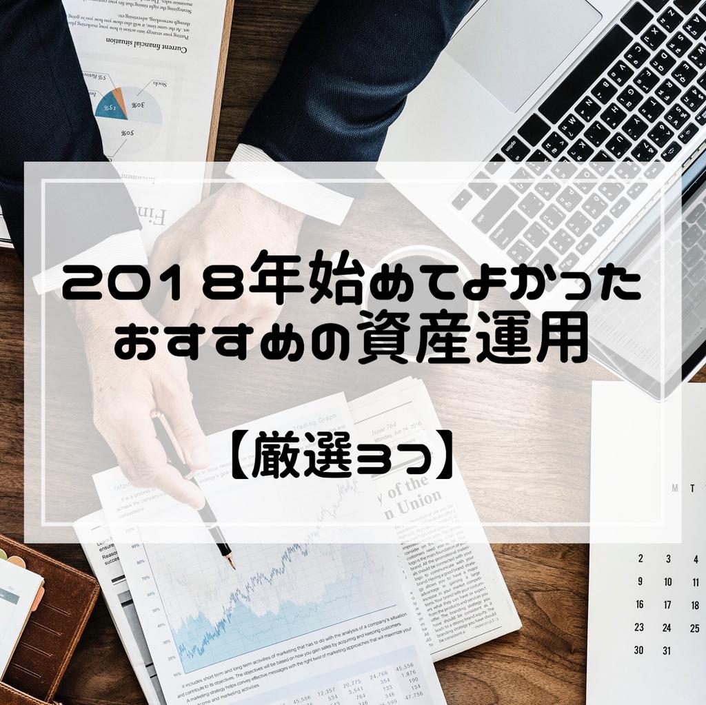f:id:yoko500:20181222222032j:plain