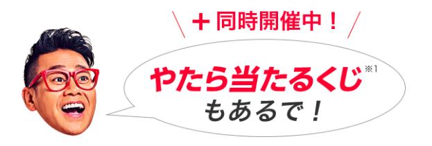 f:id:yoko500:20190211132755p:plain