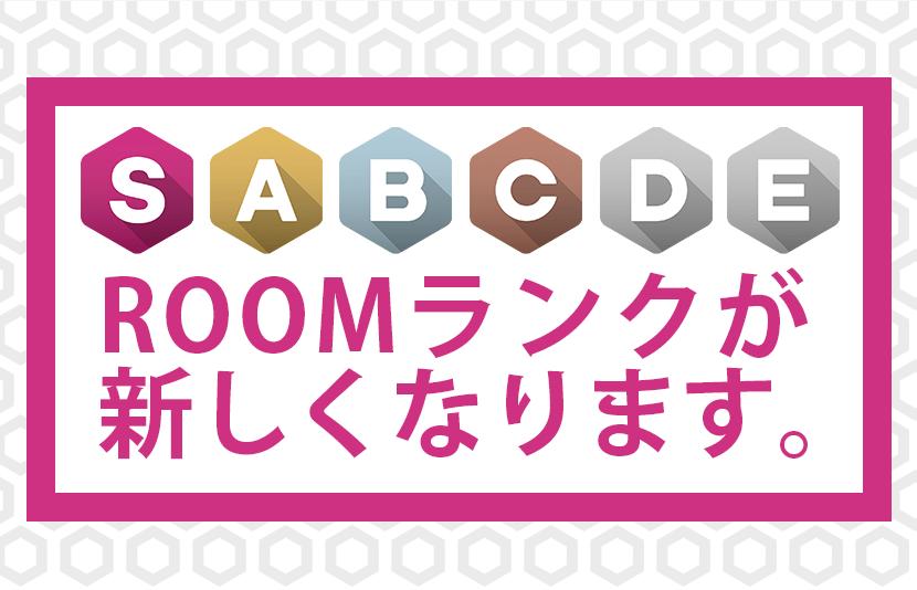 f:id:yoko500:20190321195207p:plain