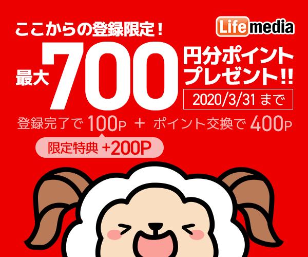 f:id:yoko500:20200131230518p:plain