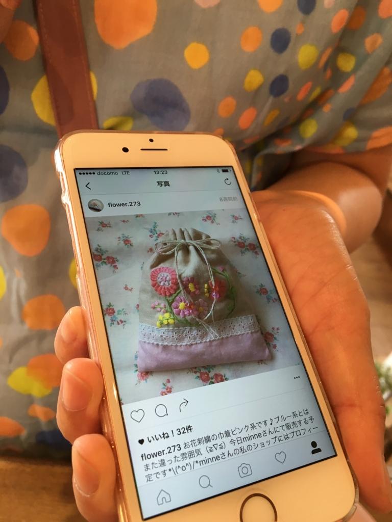f:id:yoko807:20160621132355j:plain