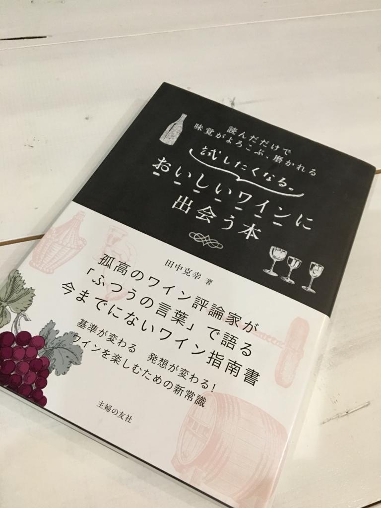 f:id:yoko807:20170321221200j:plain