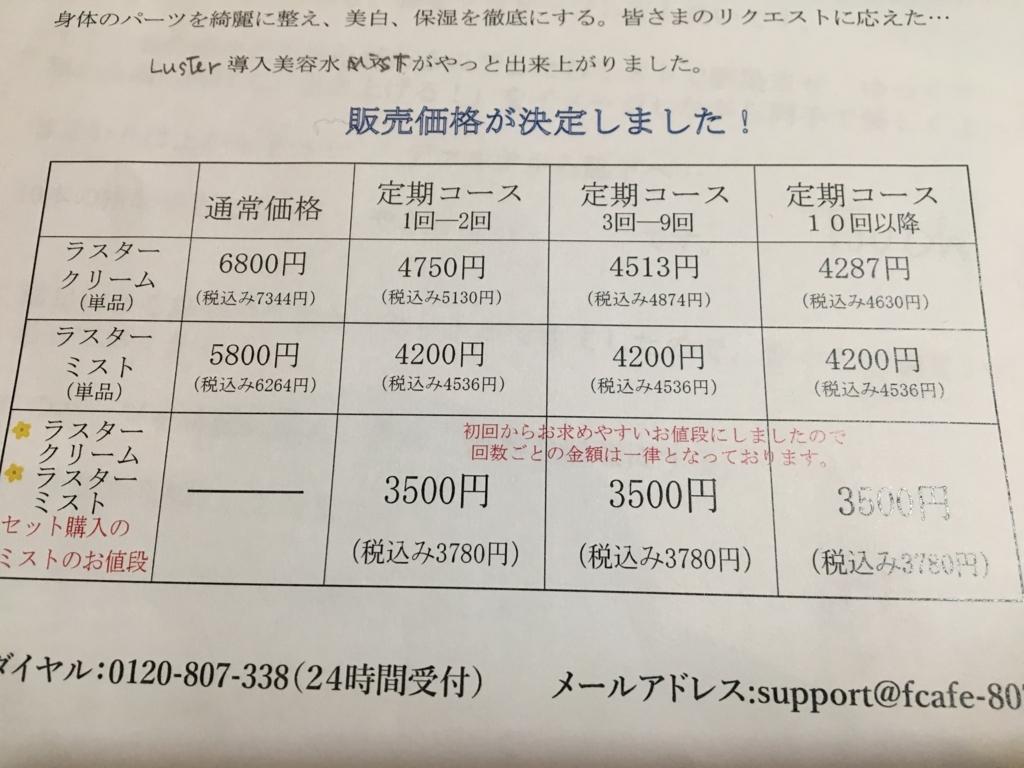 f:id:yoko807:20171010211707j:plain