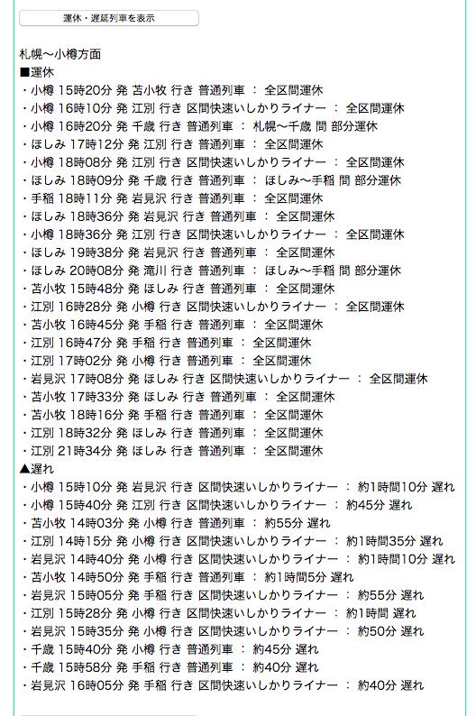 f:id:yoko8525:20180302085931p:plain