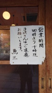f:id:yoko_asami:20180512101534j:image