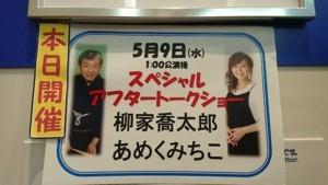 f:id:yoko_asami:20180515104811j:image