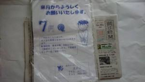 f:id:yoko_asami:20180630181532j:image