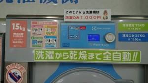 f:id:yoko_asami:20180707171034j:image