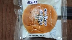f:id:yoko_asami:20180712101401j:image
