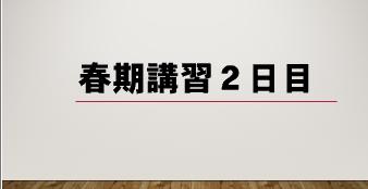 f:id:yoko_eimei:20200328123428j:plain