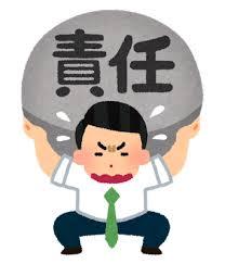 f:id:yoko_eimei:20200713164304p:plain