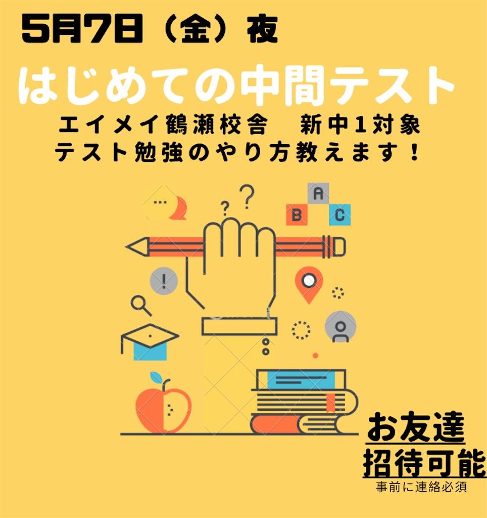 f:id:yoko_eimei:20210415232820j:image