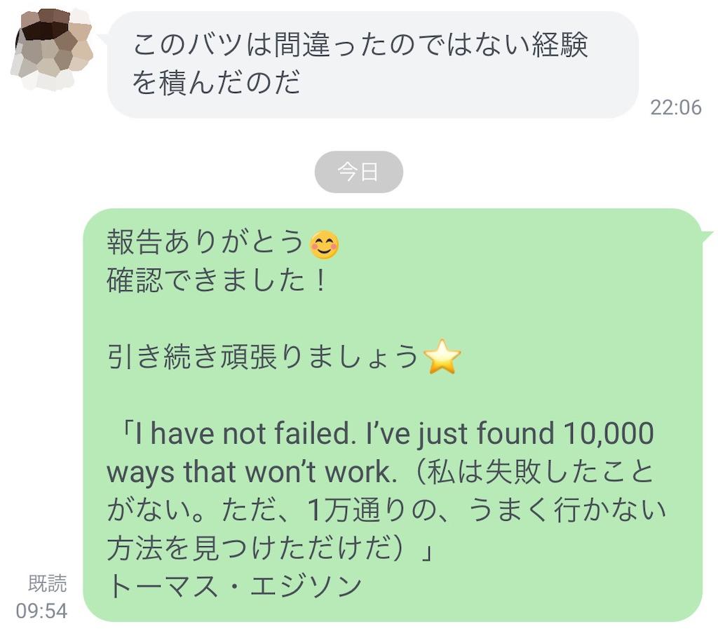 f:id:yoko_eimei:20210417231741j:image