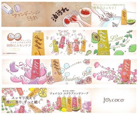 f:id:yoko_komatsu:20170805164928j:plain