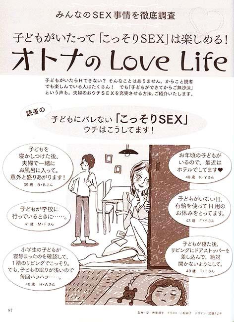 f:id:yoko_komatsu:20170901150908j:plain