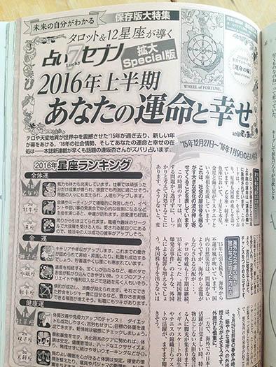 f:id:yoko_komatsu:20170902212705j:plain