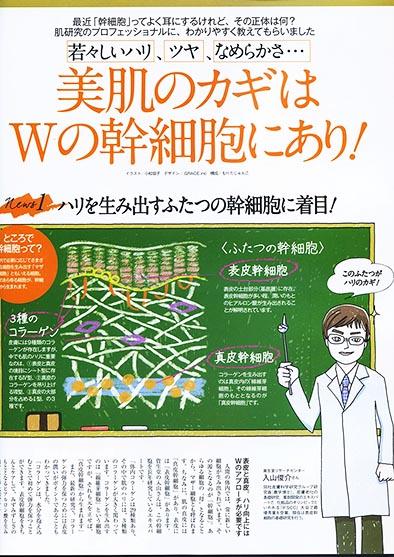 f:id:yoko_komatsu:20170902213816j:plain