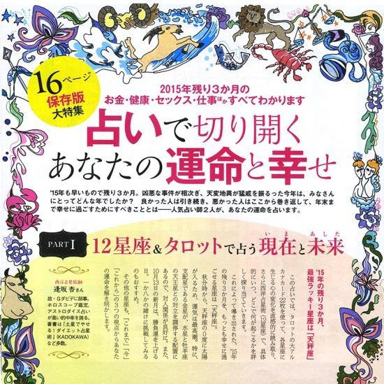 f:id:yoko_komatsu:20170906094647j:plain