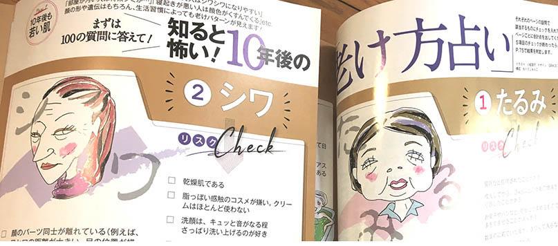 f:id:yoko_komatsu:20181024152025j:plain