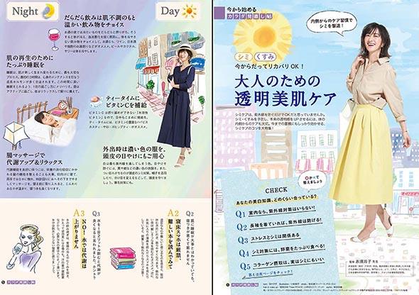 f:id:yoko_komatsu:20190628174329j:plain