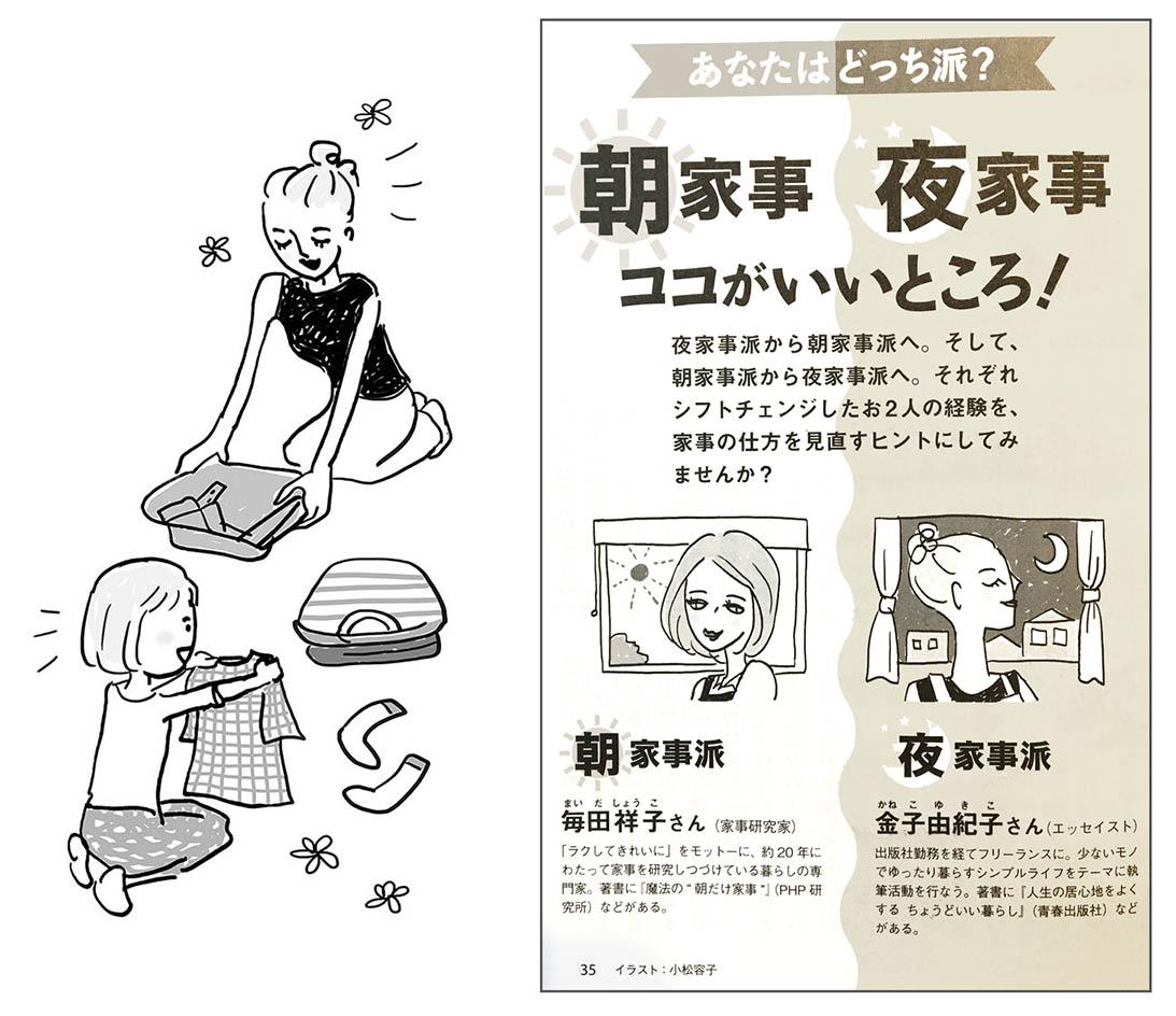 f:id:yoko_komatsu:20190728172501j:plain