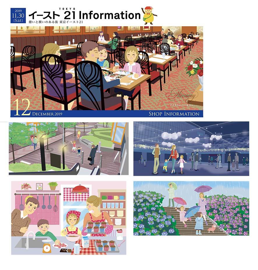 f:id:yoko_komatsu:20191225131913j:plain