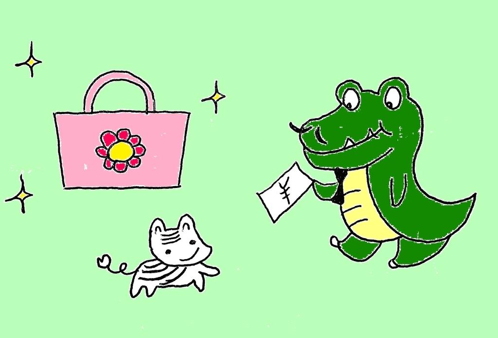 f:id:yoko_shimauma:20190108211320j:plain