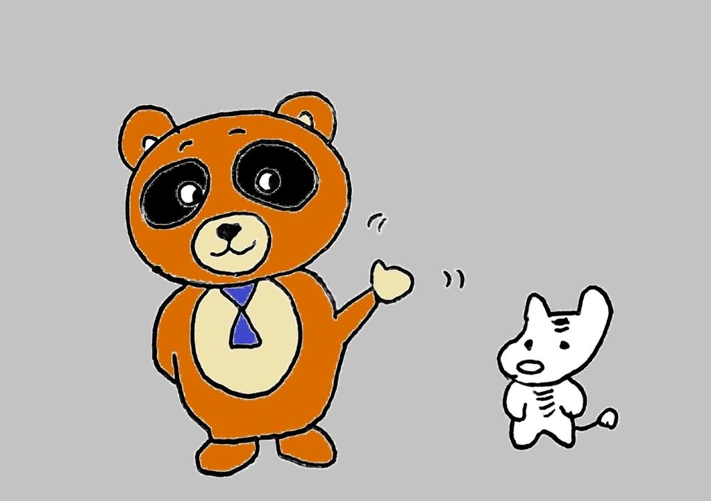 f:id:yoko_shimauma:20190126152842j:plain