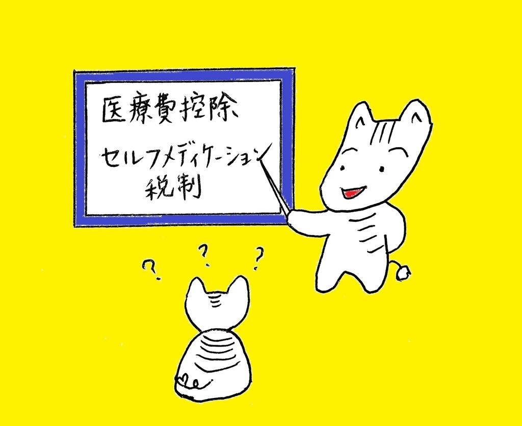 f:id:yoko_shimauma:20190226212814j:plain