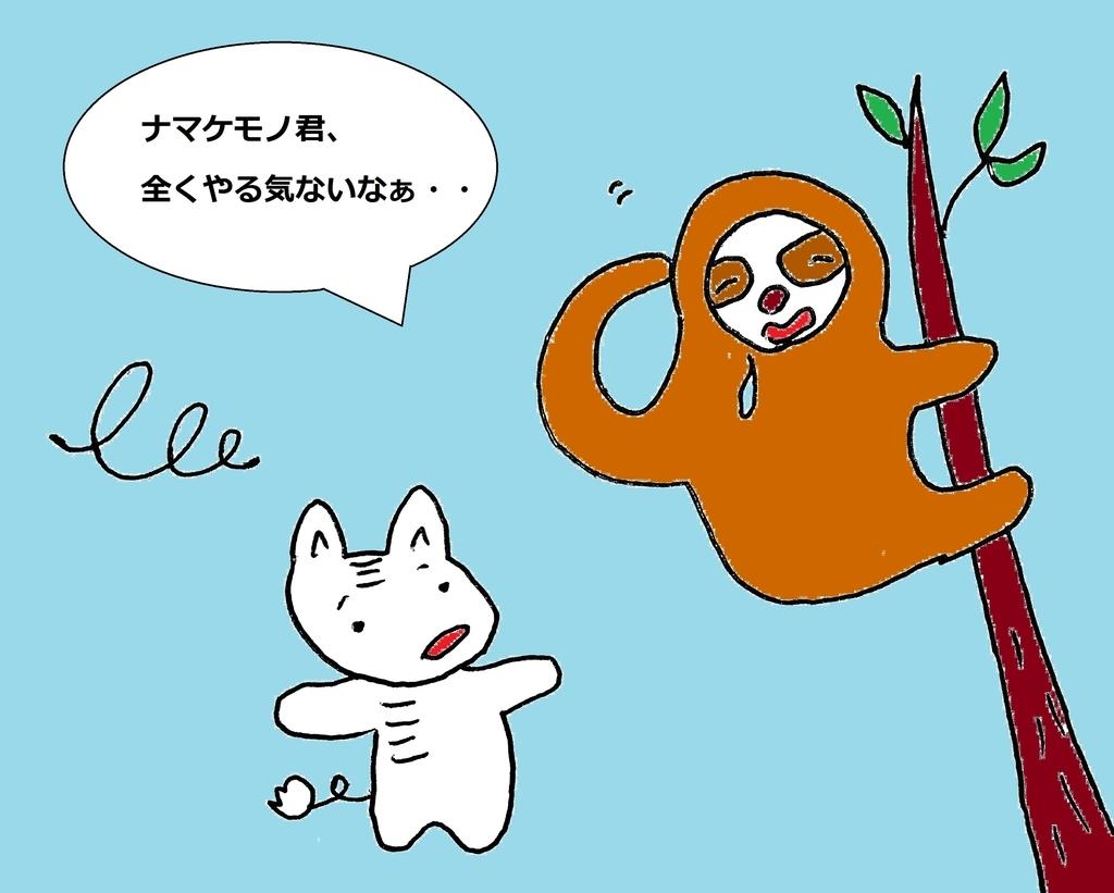 f:id:yoko_shimauma:20190306220847j:plain