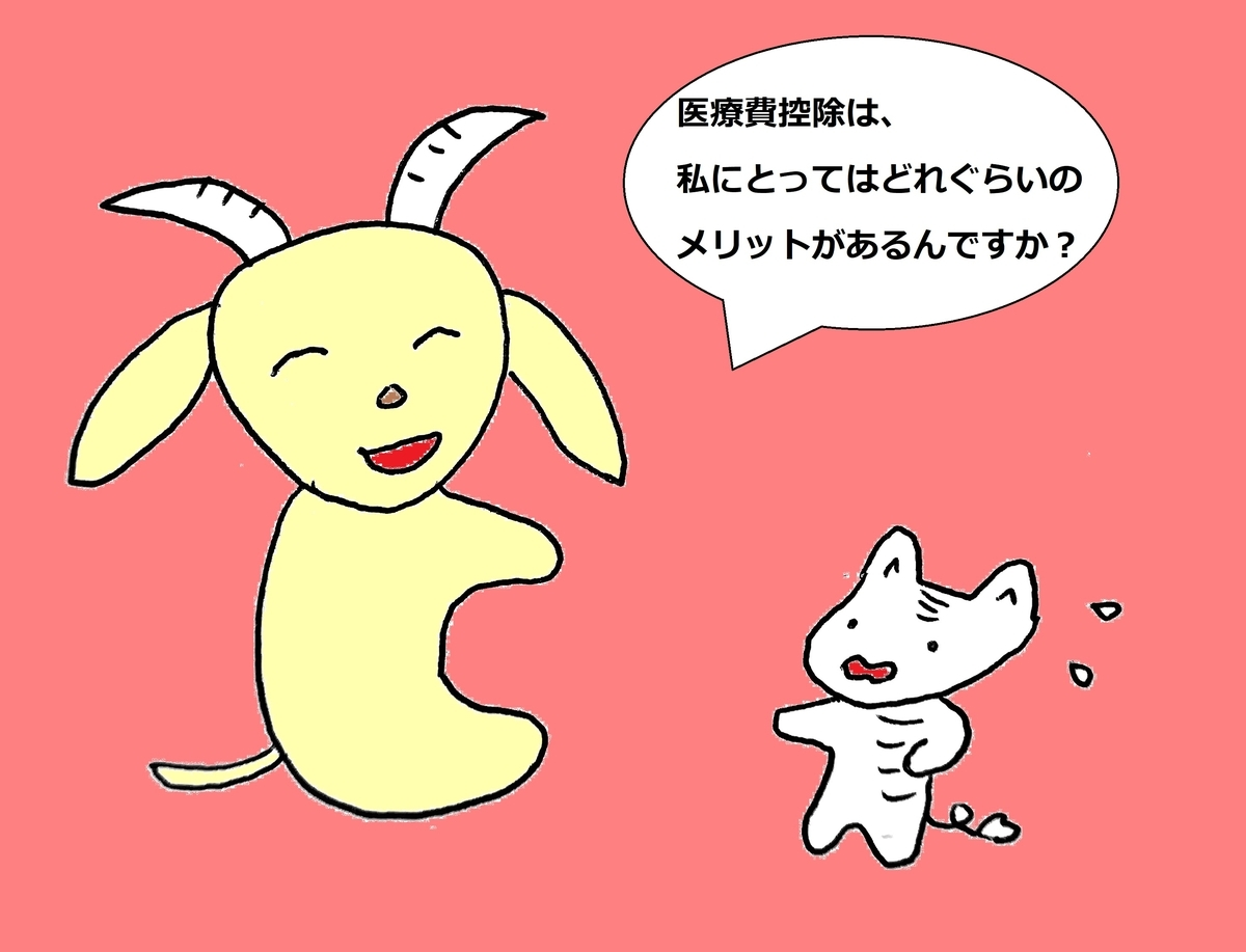 f:id:yoko_shimauma:20190313213934j:plain