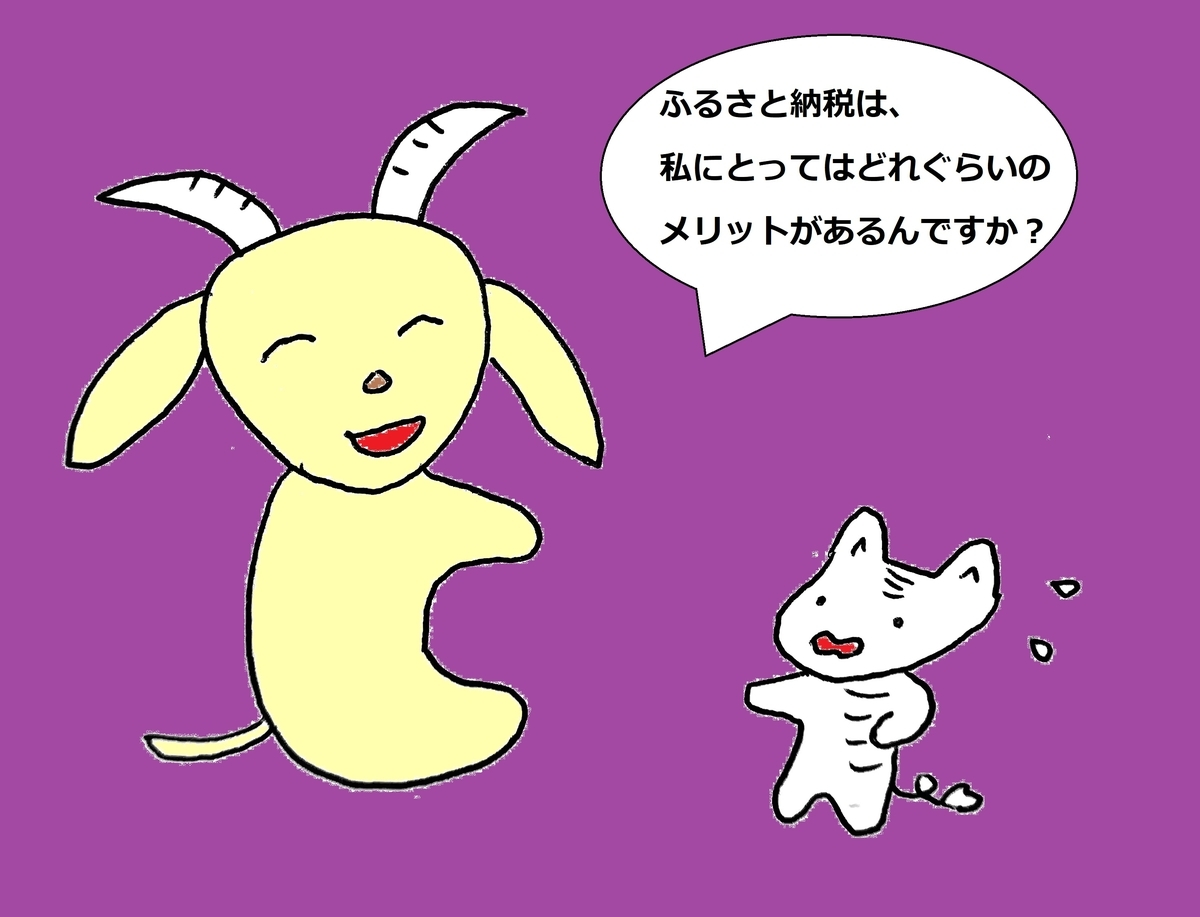 f:id:yoko_shimauma:20190313215234j:plain