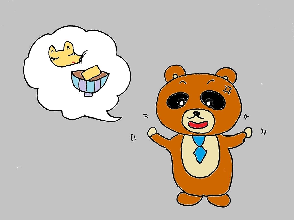 f:id:yoko_shimauma:20190321233639j:plain