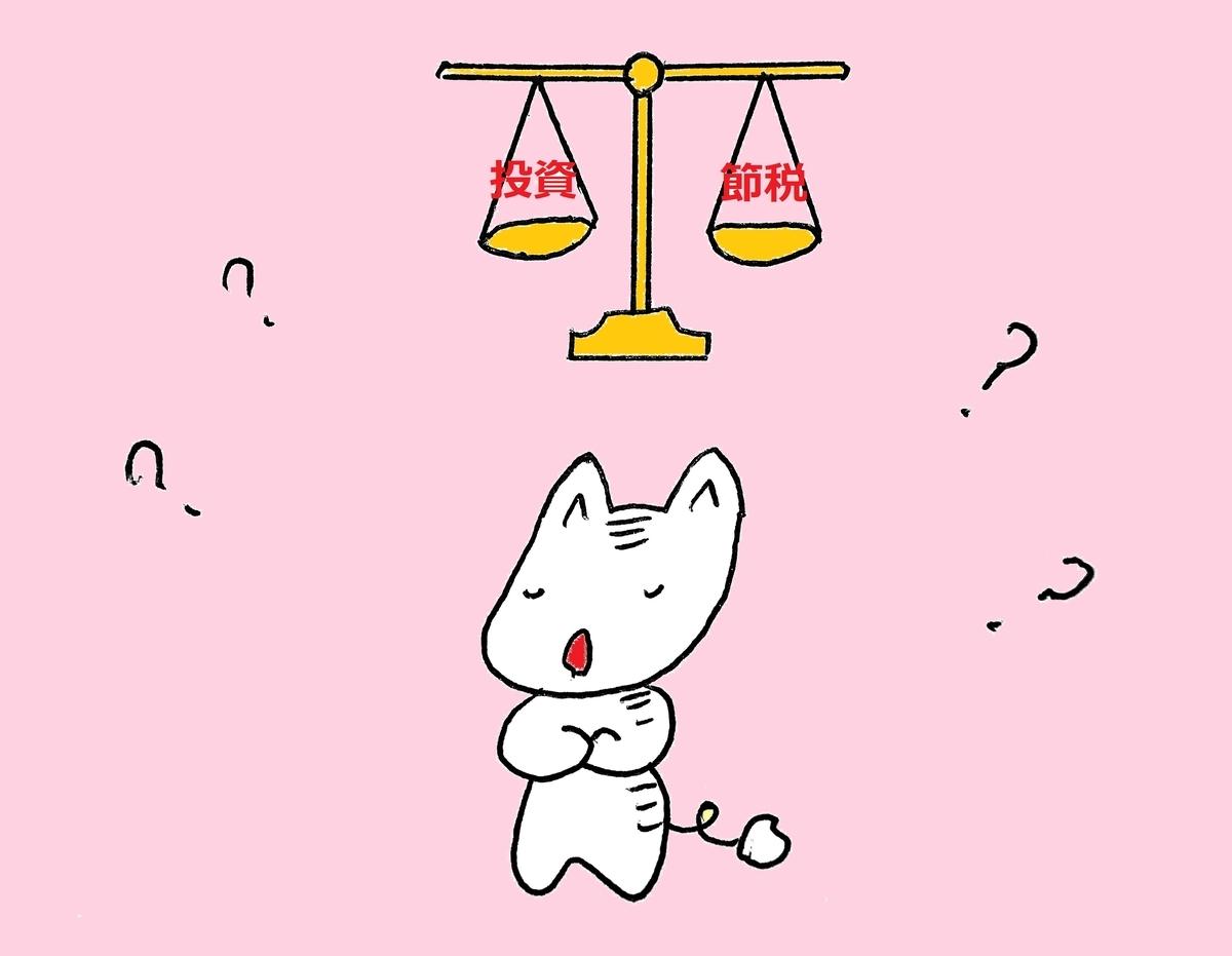 f:id:yoko_shimauma:20190403231326j:plain