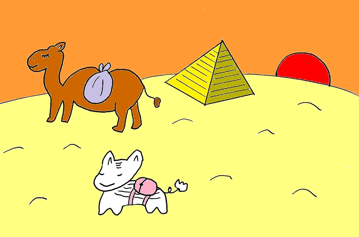 f:id:yoko_shimauma:20190404220046j:plain